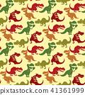 dinosaur vector dino 41361999