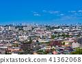 """Tokyo Metropolitan Tokyo"" อาคารถนนและพื้นที่อยู่อาศัย 41362068"