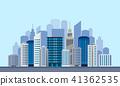 建筑 城市 建筑群 41362535