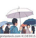 People with rain coats and umbrellas in Japan 41363615