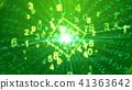 อุโมงค์,สี่เหลี่ยม,สี่เหลี่ยมจตุรัส 41363642