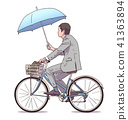 Illustration of man riding bicycle with umbrella 41363894