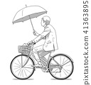 Illustration of man riding bicycle with umbrella 41363895