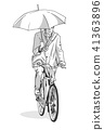 Illustration of man riding bicycle with umbrella 41363896