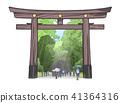 Meiji Shrine, Temple gate in Tokyo, Yoyogi Park 41364316