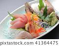 什錦生魚片 41364475