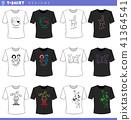 t shirt decorative designs concept set 41364541
