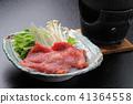 涮涮肉牛肉涮鍋 41364558