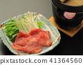 涮涮肉牛肉涮鍋 41364560