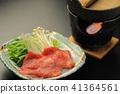 涮涮肉牛肉涮鍋 41364561