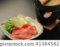 涮涮肉牛肉涮鍋 41364562