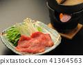 涮涮肉牛肉涮鍋 41364563