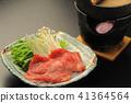 涮涮肉牛肉涮鍋 41364564