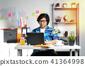 Young Man Working With Laptop on Summer Vacation 41364998
