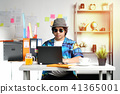Hawaiian Young Man Working With Laptop on Summer 41365001