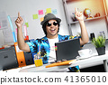 Excited Stylish Young Man Feels Satisfied 41365010