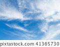 蓝天 蓝蓝的天空 天空 41365730