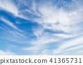 蓝天 蓝蓝的天空 天空 41365731