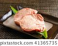 牛舌 肉 肉体 41365735