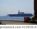 escort vessel, escort izumo, bridge of warship 41365814