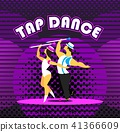 Disco dancing vector 41366609