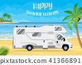 Family traveler truck 41366891