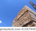 平方木材 41367940