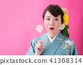 kimono, female, lady 41368314
