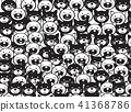Vector  funny cats  seamless pattern. 41368786