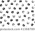 Vector  funny cats  seamless pattern. 41368789