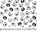 Vector  funny pigs seamless pattern. 41368792