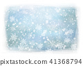 Vector winter,  blue, snowflakes background.   41368794