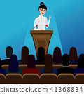 Business woman public speaker on conference 41368834