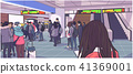 Subway station with people waiting standing line 41369001