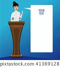 Business woman public speaker 41369128