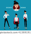 Set of business woman 41369191
