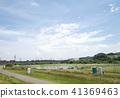 ขบวนรถไฟสาย Musashino ข้ามสะพานแม่น้ำทามะ (เมือง Fuchu เมือง Inagi เมืองโตเกียว) 41369463