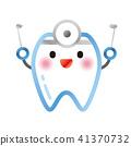 牙科治療 41370732