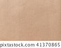 条纹布 肌肉 条纹式样 41370865