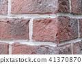 砖墙 质地 结构 41370870