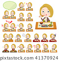 blond hair business women_Meal 41370924