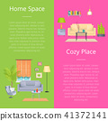 home, space, cozy 41372141