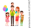 Happy Extended Family Icon Vector Illustration 41372467