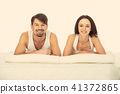 Bearded white man in shirt and white happy woman 41372865