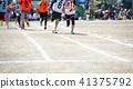 การประชุมนักกีฬา (ถ่ายทอด) 41375792