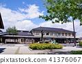 JR遠野站磚建築站 41376067