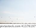 사가 풍선 축제 41376197