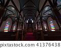 가톨릭 쿠로사키 교회 41376438