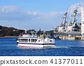 神奈川縣橫須賀YOKOSUKA軍旅遊船 41377011