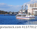 จังหวัดคะนะงะวะ Yokosuka YOKOSUKA ทัวร์ทัวร์ทหาร 41377012